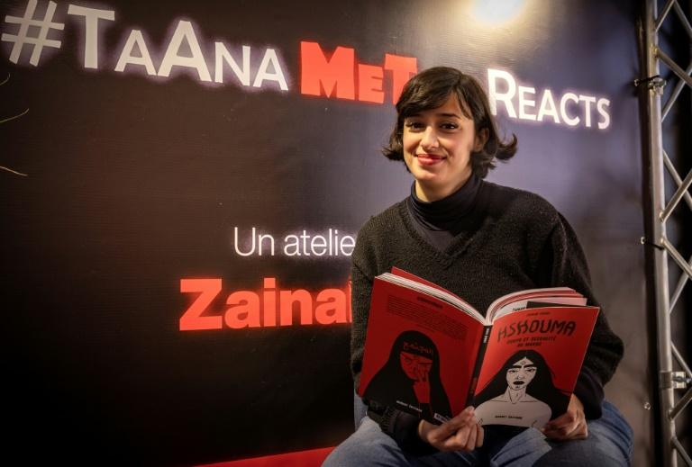 Zainab Fasiki, dessinatrice marocaine de bandes dessinées, le 17 mars 2021 à Casabalanca