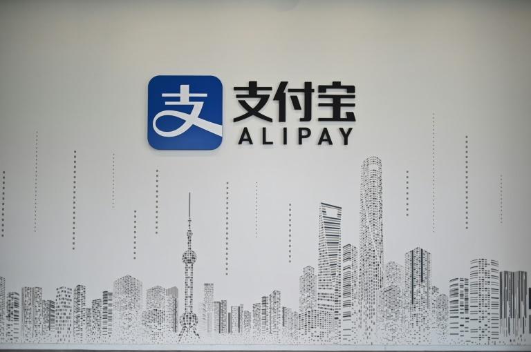 Ant Group, filiale d'Alibaba, s'est fait connaître grâce à son principal produit, Alipay, une plateforme de paiement en ligne.