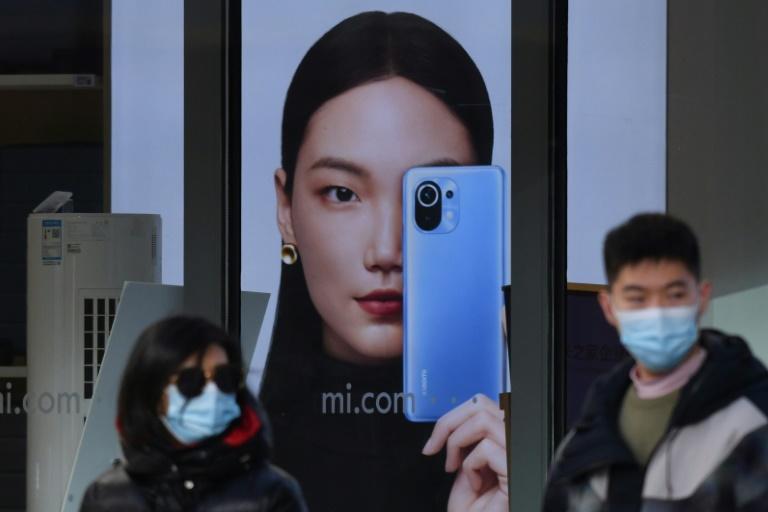 Devant un magasin Xiaomi à Pékin, le 15 janvier 2021