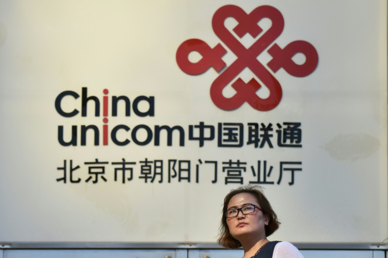 """China Unicom -- one of the world's largest carriers -- insisted that it has never acted illegally and expected a """"thorough, fair and fact-based review of the company's conduct by the FCC"""""""